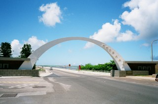 Penghu_Great_Bridge
