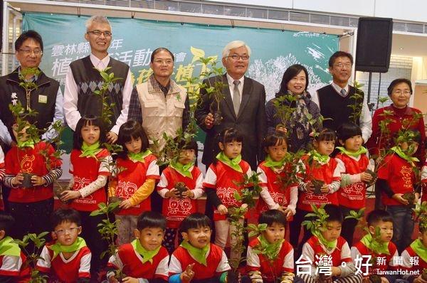 植樹護林守護臺灣 雲林植樹節活動4日登場