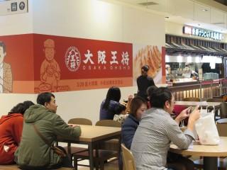 日本排隊美食席捲台南新天地。