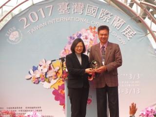 為蔡英文總統親自頒獎給2017年台灣國際蘭展大獎花(總冠軍)學甲區富樂蘭園莊明儀(右)。(記者邱仁武/攝)