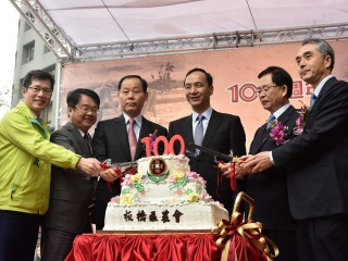 市長朱立倫、立委羅致政、吳秉叡等出席祝賀板橋農會百歲生日。(圖/記者黃村杉攝)