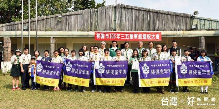 三五童軍節 1200位童軍石門營地慶祝