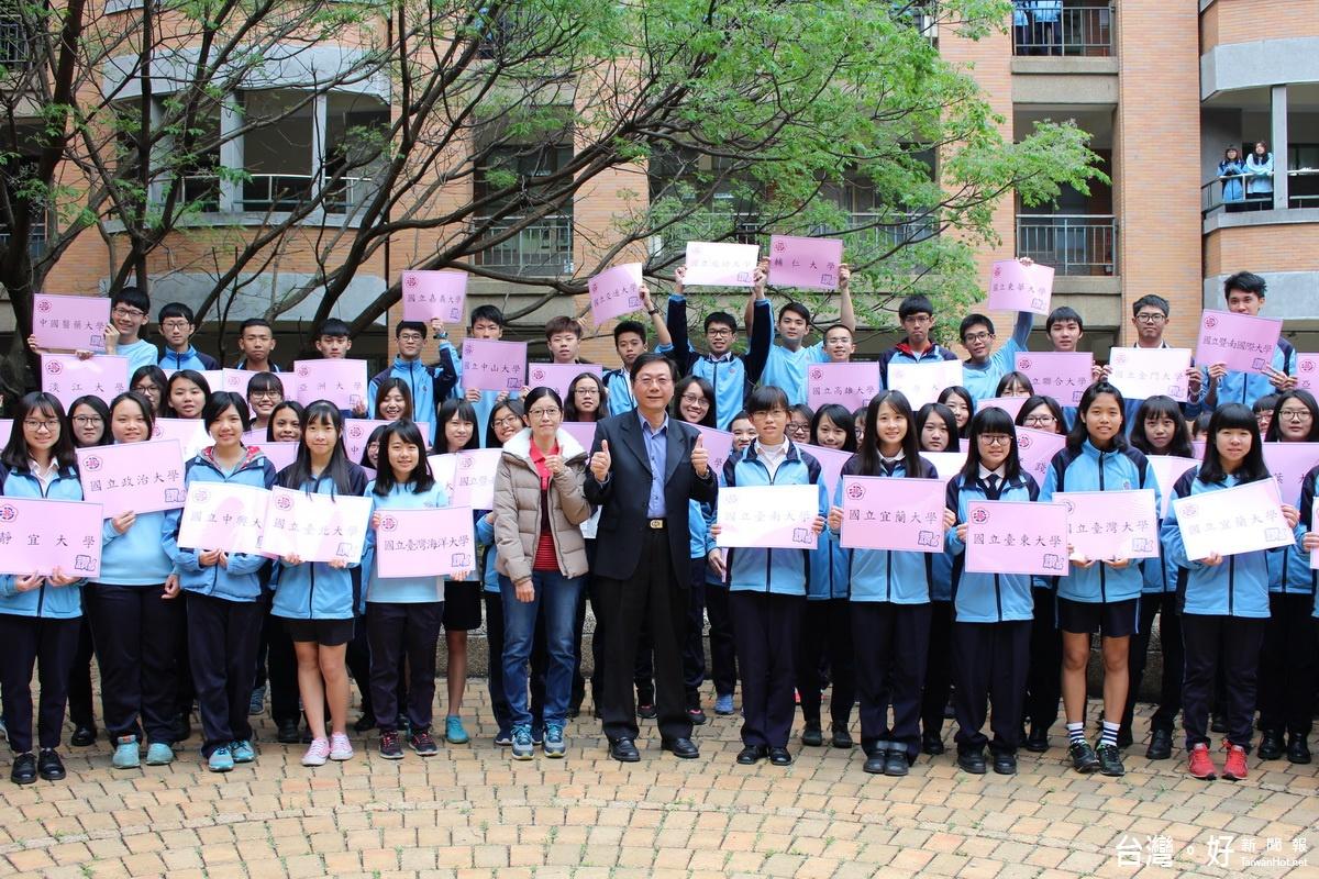 大學繁星放榜 南投高中25位錄取國立大學