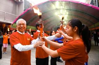 「106年嘉義市運動會」聖火引燃典禮
