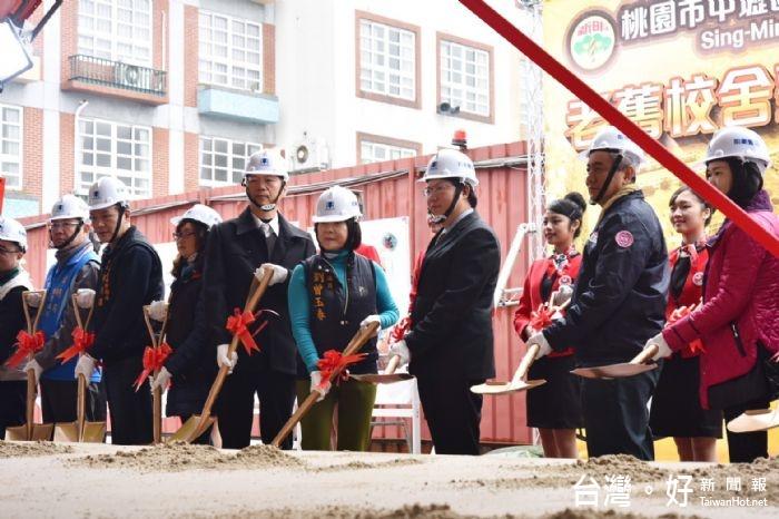 新明國小老舊校舍整建工程動土 預計明年中旬完工
