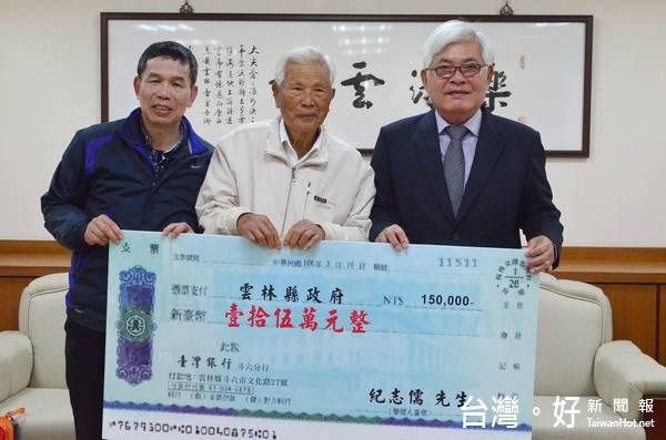 每走1公里就捐500元 紀志儒徒步環島捐50萬