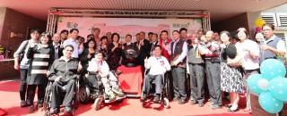 彰化縣身心障礙福利服務中心再出發啟動儀式。