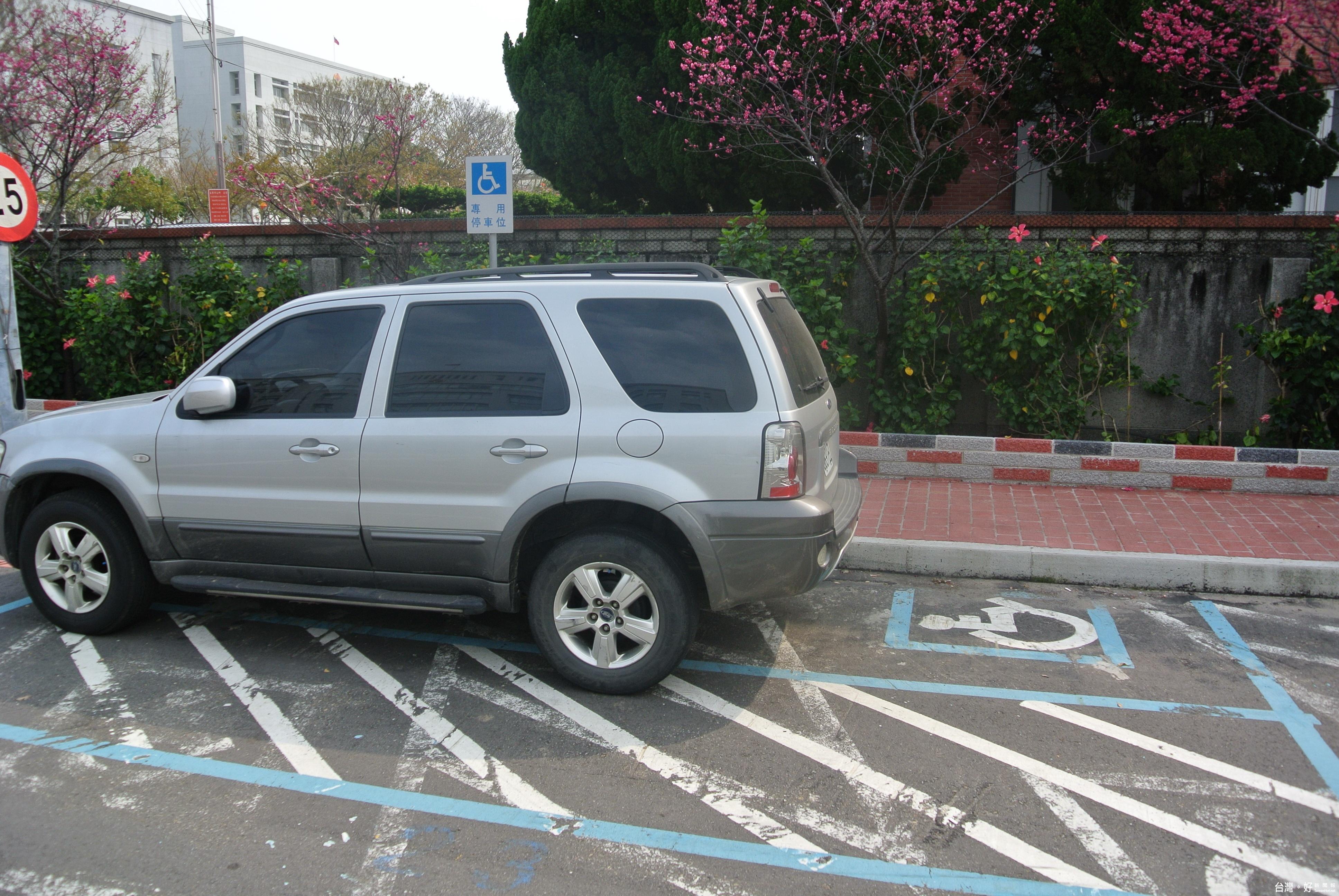 身障停車格遭佔用 苗栗取締113件違規