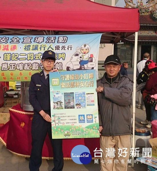 南瑤宮百年香路笨港行 警宣導交安、防竊護香客平安