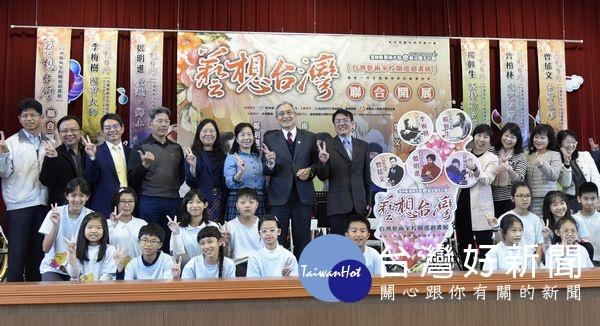 台灣藝術家巡迴展開幕 藝術種子雲林發芽