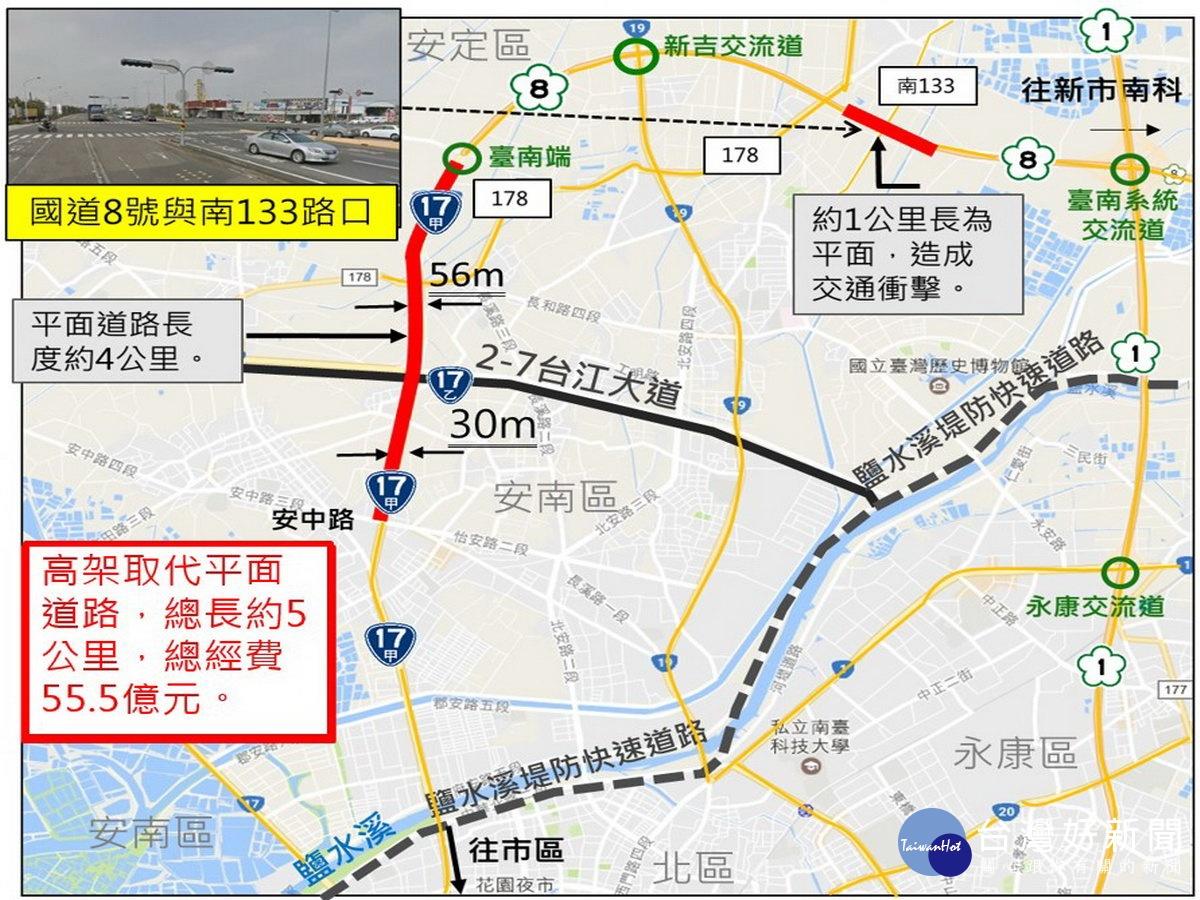 規劃大台南30分鐘交通生活圈 南市爭取國道8號台南端高架延伸