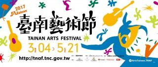 ▲「2017臺南藝術節」規劃眾多節目,於3月17日在新營文化中心演藝廳演出兒童感官劇《拇指小英雄》。(圖/台南市政府文化局提供)