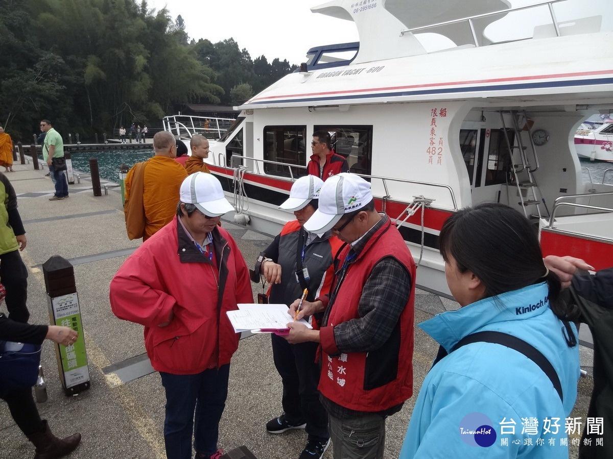 保障遊客乘船旅遊安全 日管處舉辦水域聯合稽查