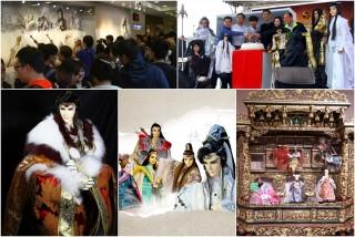 金光布袋戲史豔文傳奇特展在傳藝園區展出。(圖/全聯善美的文化藝術基金會提供)