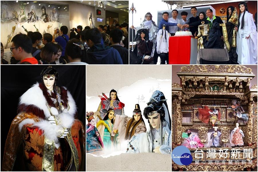 金光布袋戲史豔文傳奇特展 邀您來看本尊木偶