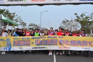 第七屆美麗達.瑪吉斯彰化經典百K&單車自我挑戰賽於-起點合照。