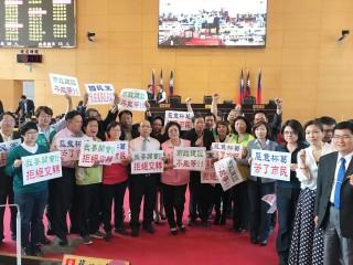 民進黨團議員抗議國民黨惡意杯葛