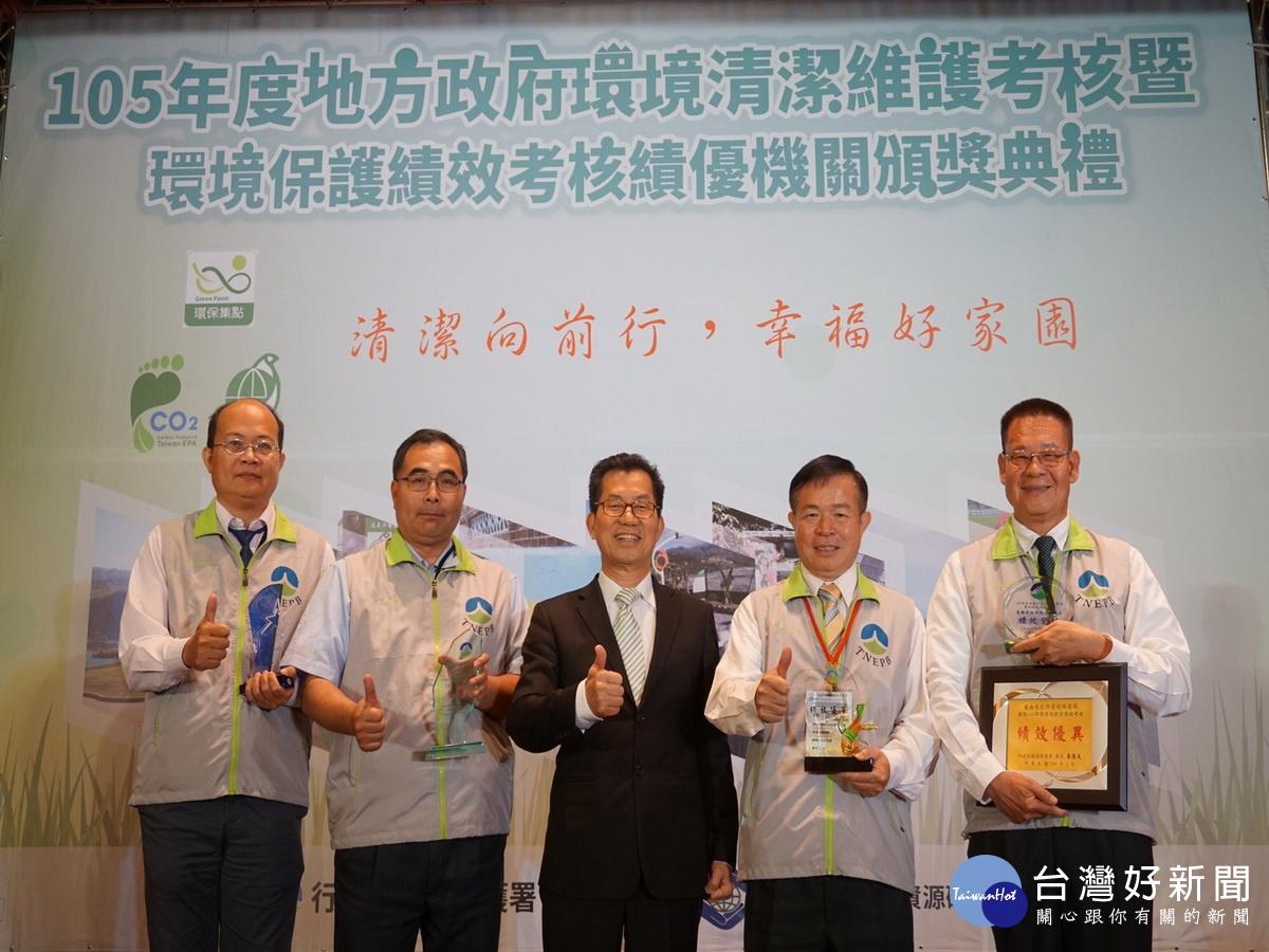 環保績效總考核 台南囊括15項優等