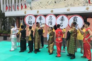 羅東鎮慶祝青年節活動將贈青年朋友破除惡習與惡行的利器。(圖/羅東鎮公所提供)