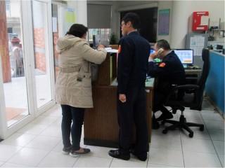 網路詐騙得逞女子報案後警方適時攔截救回匯款