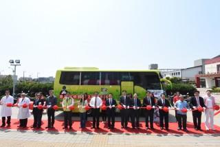 全國第一台彰化縣社區肺功能篩檢巡迴車啟動剪綵儀式。