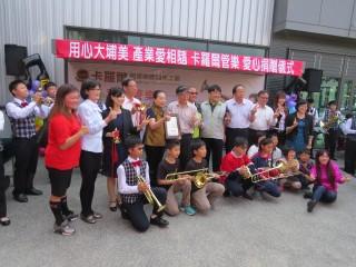 卡羅爾銅管樂器觀光工廠愛心回饋,捐贈大林學校42把銅樂器!
