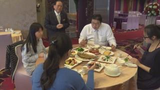 蘆洲飯店推無菜單料理 滿足饕客味蕾