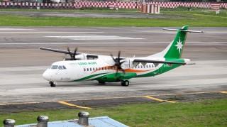 端午連假離島第二波加班機,4月21日上午8時開放訂位。(圖/Wikipedia)