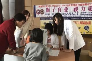 獅子有愛,到北台南家扶為學童免費檢查視力和配眼鏡。