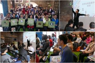 第六期「宜蘭青年學院」開課了。(圖/宜蘭縣政府勞工處提供)