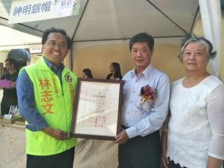 神明銀帽郭春福授證典禮,邀忘年好友市議員參選人林志文參加。