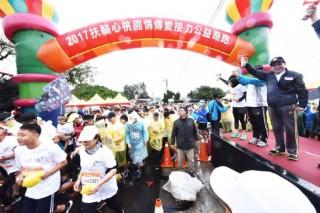 「扶輪心.桃園情」公益接力路跑活動,王副市長和貴賓一起鳴槍起跑,展開各組挑戰。