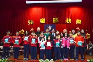 桃園市長鄭文燦出席「105學年度親職教育暨多元文化日學習活動」。