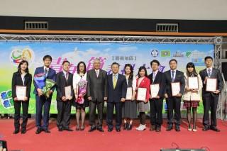 慶祝青年節 嘉義地區96位優秀青年獲表揚