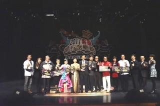 桃園市客家文化館舉辦「2017客家流行音樂節」歌唱大賽狀元組及樂齡組決賽。