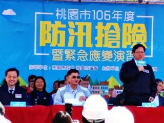 106年防汛搶險暨緊急應變演習鄭市長:提升綜合防災能力