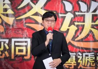 立法委員趙正宇舉辦『宇您攜手、將愛串聯』傳遞愛心關愛弱勢活動。