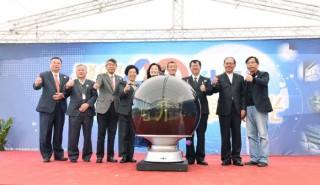鄭市長恭賀信華氣體創立40週年,也期勉公司永續發展。