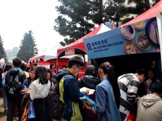 元智大學帶學生全球流通29日辦徵才博覽會