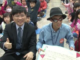 12縣市認證 視障街頭藝人返校表演