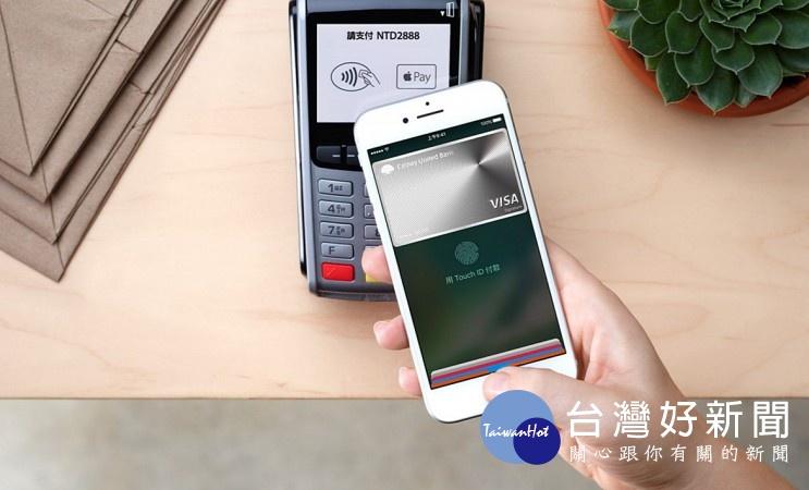 據傳蘋果電腦將在29日上午7點起,開通Apple Pay行動支付服務。屆時擁有iPhone6以上的手機、iPad Air 2、iPad mini 3、iPad Pro以上的平板,與Apple Watch的使用者,可以綁定特定銀行的信用卡,開始使用相關功能。(圖/Apple台灣官網)