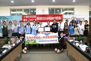 台灣首府大學和台南市榮民服務處簽署「協助促進國軍退除役官兵就學、就業合作意向書」。