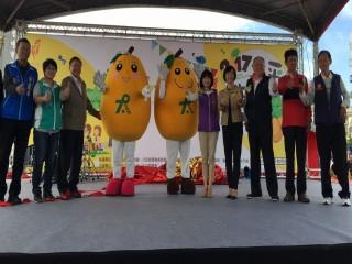 太平枇杷節在坪林公園舉行。(圖/林重鎣攝)