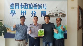 學甲警察分局副分局長顏水波(左2)代表分局長頒發破案「好警茶」給偵查隊員。(圖/邱仁武攝)