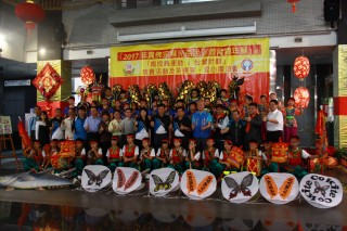 南投縣多個優質民俗體育團隊宣示牛23日盛大活動。(記者扶小萍攝)