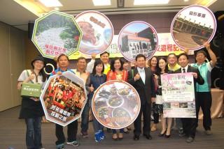 市長邱建富等人為「桐遊彰化‧幸福好讚」兩天一夜遊程活動大力宣傳。