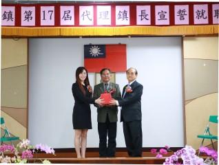 議員葉和平代理大林鎮長,4月7日宣誓就職交接