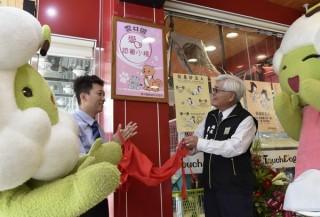 縣長李進勇與聯邦寵物區經理戴岳峰為「愛心認養小棧」掛牌,歡迎民眾踴躍認養毛小孩。(記者陳昭宗翻攝)