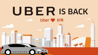 Uber台灣在13日召開記者會,宣布他們將與租賃車業者合作,先在台北重啟叫車服務,即刻起使用者在台北就可使用新版的Uber叫車服務。(圖/Uber 台灣Facebook)