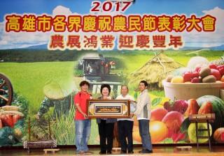 高雄市各界14日慶祝106年度農民節,市長陳菊出席活動表揚231位模範農民。(圖/記者何沛霖攝)
